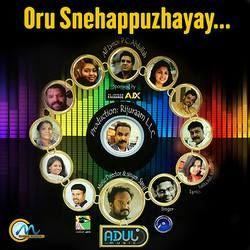 Ore Snehappuzhayay songs