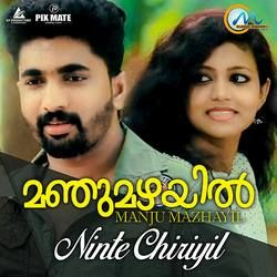 Manjumazhayil songs