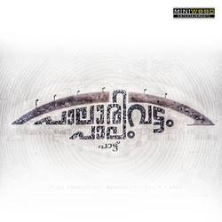 Palarivattom Palam songs