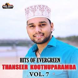 Listen to Panamalla songs from Hits Of Evergreen Thanseer Koothuparamba - Vol 7
