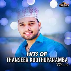 Listen to Ponnummay songs from Hits Of Evergreen Thanseer Koothuparamba - Vol 12