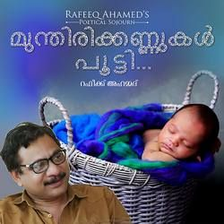 Rafeeq Ahameds Munthirikannukal Pootti songs