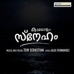 Kadalolam Sneham songs