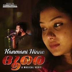 Dhoore songs