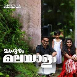 Madhuram Malayalam songs
