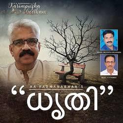 KA Padmanabhan's Dhrithi songs