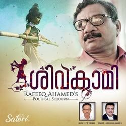 Rafeeq Ahameds Shivakami songs