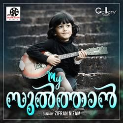 Listen to Kunjilam Katte songs from My Sulthan