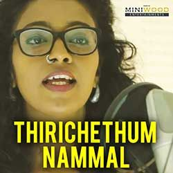 Thirichethum Nammal songs