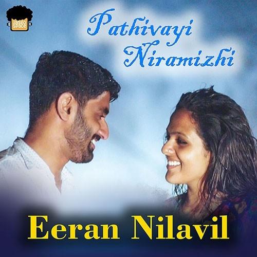 Pathivayi Niramizhi songs