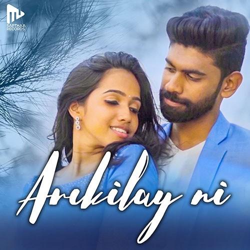 Arikilay Nee songs