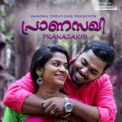 Pranasakhi songs