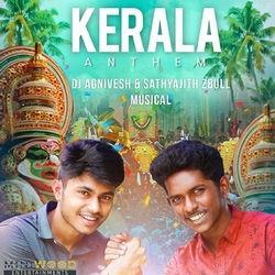 Kerala Anthem songs