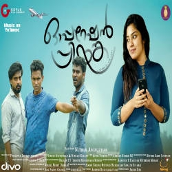Listen to Changinakathoru Thalam songs from Operation Priyanka