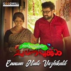 Sahyadriyile Chuvanna Pookkal songs
