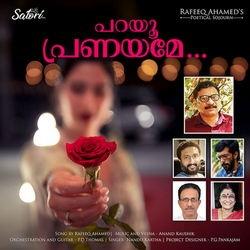 Listen to Thodunnathellaam songs from Rafeeq Ahameds Parayu Pranayame