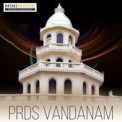 Listen to Aanandhamen Manathil songs from PRDS Vandanam
