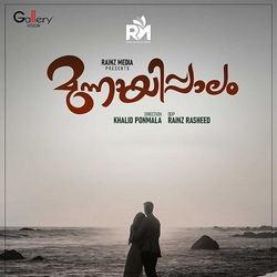 Munnayi Palam songs