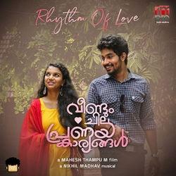 Veendum Chila Pranaya Karyangal songs