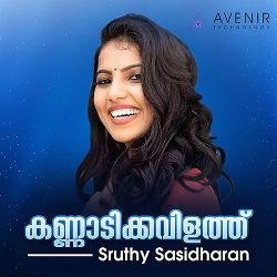 Kannadi Kavilathu songs