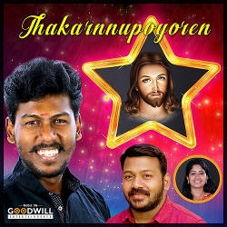 Listen to Thakarnnupoyoren (M) songs from Thakarnnupoyoren