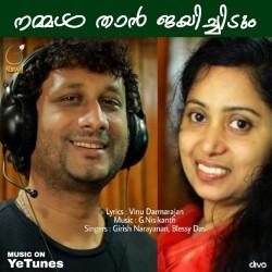 Listen to Nammal Thaan Jayichidum songs from Nammal Thaan Jayichidum