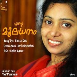 Ente Mooladhanam songs