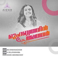 Muhabathin Athar (feat. Sithara Krishnakumar) songs