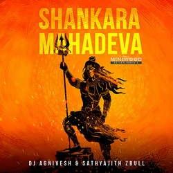 ശങ്കരാ മഹാദേവ songs