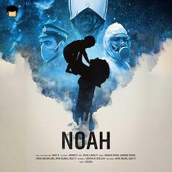 Noah songs