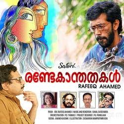 Rafeeq Ahameds Randekanthathakal songs
