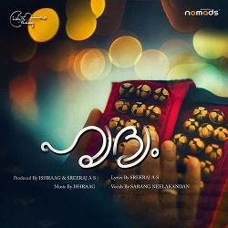 Hrudyam songs