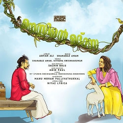 Manassinte Madrasa songs