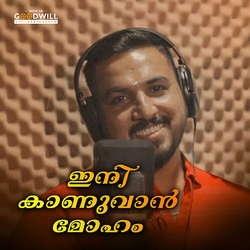 Ini Kaanuvan Moham songs