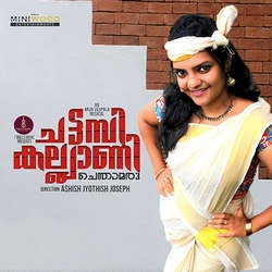 Chattambi Kalyani (Chenthamara 3) songs