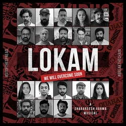 Lokam songs