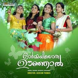 Ormayiloru Oonjal songs