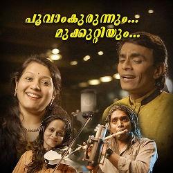 Poovam Kurunnum Mukkuttiyum songs