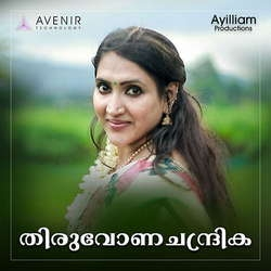 Thiruvona Chandrika songs
