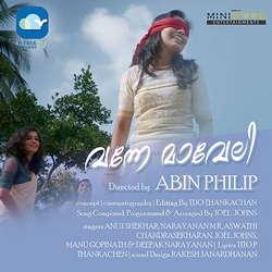 Listen to Vanne Maveli songs from Vanne Maveli