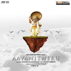 Aavanitheru songs