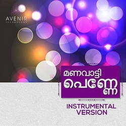 Listen to Manavatty Penne songs from Manavatty Penne (Instrumental Version)