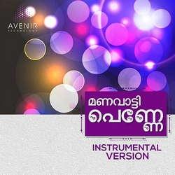 Manavatty Penne (Instrumental Version) songs