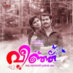 Veenju songs
