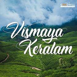 Vismaya Keralam songs
