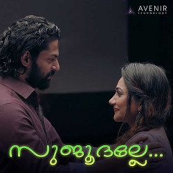 Sujoothalle songs