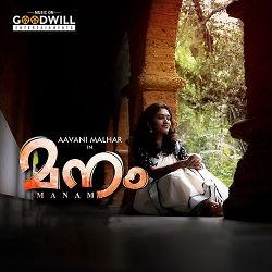 Listen to Kanavukal songs from Manam