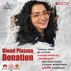 Blood Plasma Donation songs