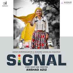 Signal songs