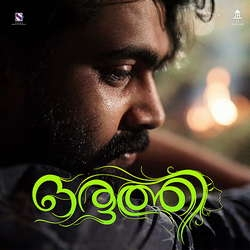 Oruthi songs